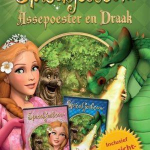 Sprookjesboom - Assepoester en Draak - 2 dvd - Inclusief 3 ansichtkaarten